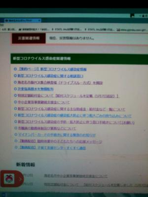 Photo_20200513000601
